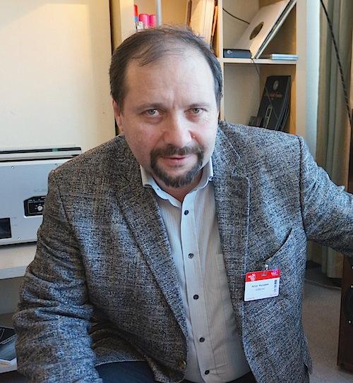 Артур Фрунджян